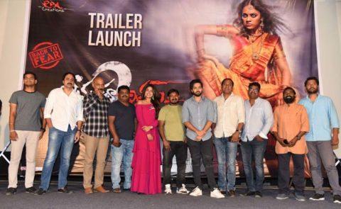'Prema Katha Chitram 2' Trailer Launch – Pics