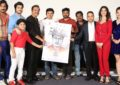 'First Rank Raju' First Look Launch - Pics