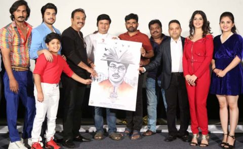 'First Rank Raju' First Look Launch – Pics