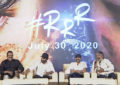 'RRR' Press Meet (SS Rajamouli, NTR, Ram Charan, DVV Danayya) Q & A Session - Video