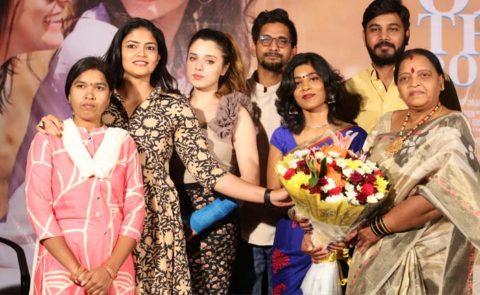 'Sita On The Road' Trailer Launch – Pics