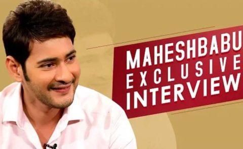 Superstar Mahesh Babu Exclusive Interview – Video