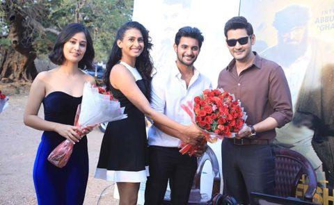 Superstar Mahesh Babu Launches 'Operation Goldfish' Teaser – Pics