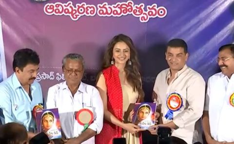Sridevi Book Launched by Rakul Preet – Video