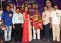 'Athilokasundari Sridevi Katha' By Pasupuleti Ramarao Book Launch - Pics