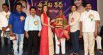 'Athilokasundari Sridevi Katha' By Pasupuleti Ramarao Book Launch – Pics