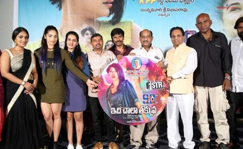 '90 ml' Audio Launch – Pics