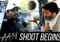 Stylish Star Allu Arjun,Trvikram, Haarika & Hassine Creations, Geeta Arts Film Shoot Begins - Video