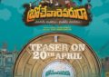 'BrochevarevaruRa' Teaser Promises An Entertaining Crime Comedy