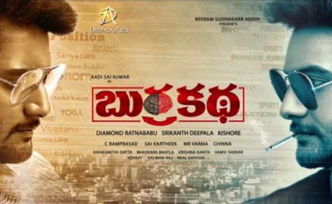 'Burrakatha' (Aadi Saikumar, Mishti Chakraborthy, Naira Shah) Motion Poster – Video