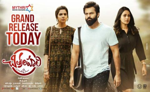 'Chitralahari' Movie Review