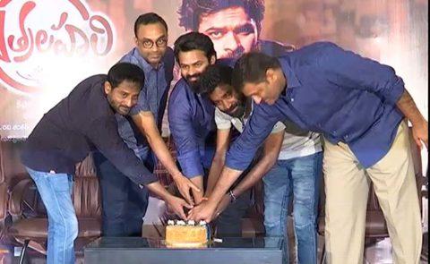 'Chitralahari' Success Celebrations – Video