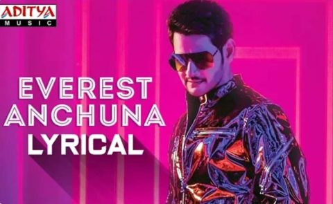 Lyrical Video Of 'Everest Anchuna' Song From 'Maharshi' – Video