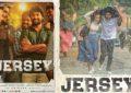 'Jersey' (Nani, Shraddha Srinath) - Posters