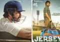 Reasons To Watch Nani's 'Jersey' Tomorrow