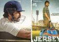 Reasons To Watch Nani's 'Jersey' Tomorrow