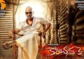 'Kanchana 3' Movie Review
