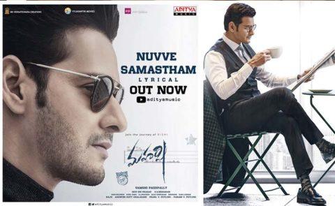 'Maharshi' Second Single 'Nuvve Samastham..' – Video
