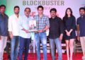 'Majili' Success Celebrations - Pics