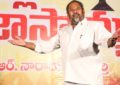 'Marketlo Prajaswamyam' (R Narayanamurthy) Press Meet - Pics