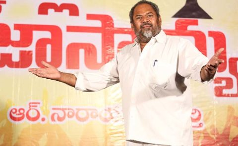 'Marketlo Prajaswamyam' (R Narayanamurthy) Press Meet – Pics