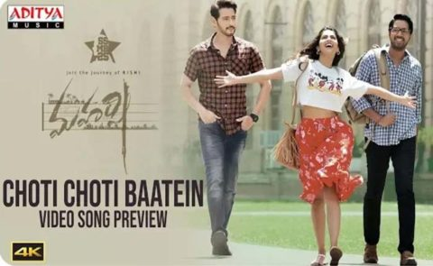 Video Preview Of 'Choti Choti Baatein' Song From 'Maharshi' – Video