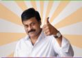 Clarity About Chiranjeevi International School