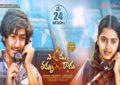 'Yevadu Thakkuva Kaadu' Releasing On May 24 - Posters