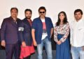 'Falaknuma Das' Trailer Launch - Pics