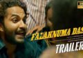 'Falaknuma Das' Trailer – Raw And Rustic