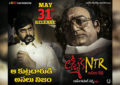 Lakshmi's NTR Finally Releasing In Andhra Pradesh