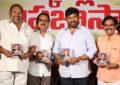 'Marketlo Prajaswamyam' (R Narayana Murthy) Audio Launch - Pics