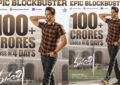 Maharshi Mints 100 Crores At Box office