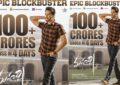 Maharshi Mints 100 Crores At Box office