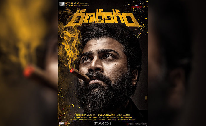 Sharwanand's 'Ranarangam' First Look – Posters