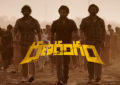 Sudheer Varma and Sharwanand's 'Ranarangam' First Look Released!