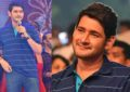 Superstar Mahesh At ' Maharshi' Vijayotsavam - Pics