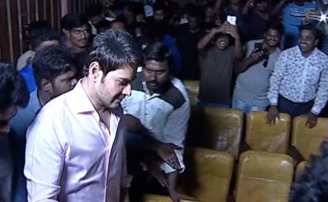 Superstar Mahesh, Maharshi Team At Sudharshan 35mm – Video