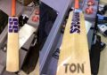 S.S.Thaman Bought Special Edition Kit