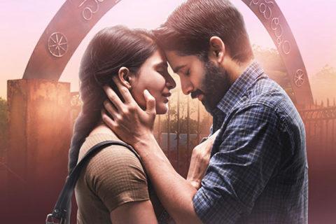Naga Chaitanya, Samantha and Shiva Nirvan film 'Majili' first look