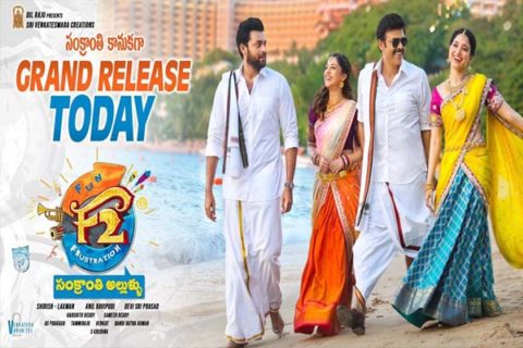 'F2 – Fun & Frustration' Movie Review