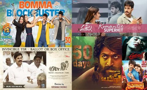 (13-02-2019) RTC X Roads Collections