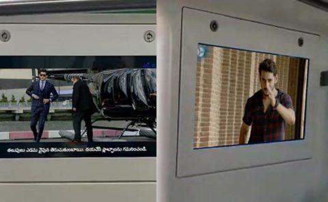 Maharshi Takes Over Hyderabad Metro