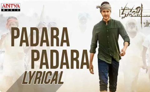 4th Song 'Padara Padara… Nee Aduguki Padunu Petti Padara..' From 'Maharshi' – Video
