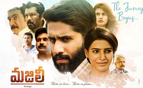 'Majili' Movie Review