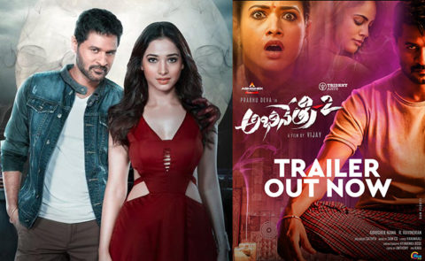 'Abhinetry 2' Trailer Talk – Dual Horror Comedy