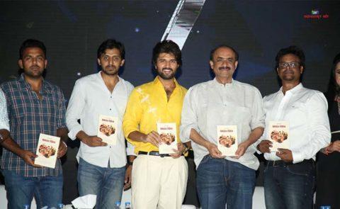 'Cinema Kathalu' Book Launch – Pics