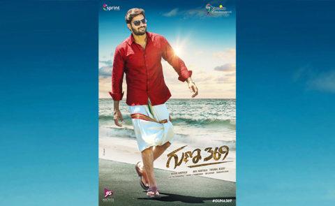 'Guna 369' (Kartikeya) First Look – Posters