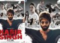 Kabir Singh Sets Box office On Fire