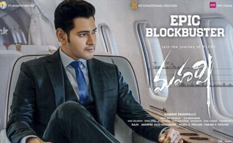 'Maharshi' 3 Days AP, TS Box-Office Collections